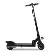 阿尔郎 QE-08电动滑板车锂电池随身车成人迷你可折叠代步车自行车电动车