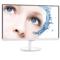 飞利浦 257E7EDSW 25英寸 AH-IPS面板 舒视蓝 爱眼抗蓝光 16:9全高清 电脑显示器 显示屏产品图片3
