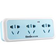 英特曼 一转三转换插座 一转三电源转换器家用