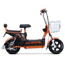 小刀 TDT-1610Z 新款48V20AH电动自行车 成人代步踏板车金钥匙哑光炫酷橙产品图片主图