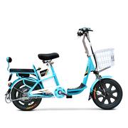 小刀 TDR-1602Z 新款成人助力电动车 电动自行车 36V人气脚踏代步车心语蓝