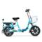 小刀 TDR-1602Z 新款成人助力电动车 电动自行车 36V人气脚踏代步车心语蓝产品图片1