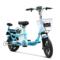 小刀 TDR-1602Z 新款成人助力电动车 电动自行车 36V人气脚踏代步车心语蓝产品图片2