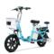 小刀 TDR-1602Z 新款成人助力电动车 电动自行车 36V人气脚踏代步车心语蓝产品图片3
