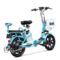 小刀 TDR-1602Z 新款成人助力电动车 电动自行车 36V人气脚踏代步车心语蓝产品图片4