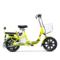 小刀 TDR-1602Z 新款成人助力电动车 电动自行车 36V人气脚踏代步车 心语靓亚黄产品图片1