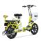 小刀 TDR-1602Z 新款成人助力电动车 电动自行车 36V人气脚踏代步车 心语靓亚黄产品图片2