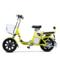 小刀 TDR-1602Z 新款成人助力电动车 电动自行车 36V人气脚踏代步车 心语靓亚黄产品图片3