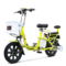 小刀 TDR-1602Z 新款成人助力电动车 电动自行车 36V人气脚踏代步车 心语靓亚黄产品图片4