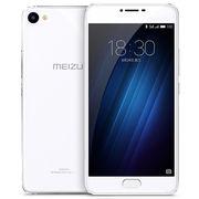 魅族 魅蓝U20 32GB 全网通公开版 银色 移动联通电信4G手机 双卡双待