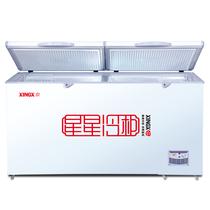 星星 BD/BC-406E 406升 商用变温柜 冷藏冷冻转换冷柜产品图片主图