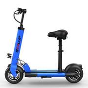 简也 成人折叠代驾两轮代步车电动滑板车迷你电动车自行车锂电池 蓝色 40-50公里