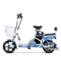 小刀 TDT-1611Z 新款助力电动车自行车48V12AH 全新脚踏电瓶车口哨靛蓝产品图片主图
