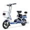 小刀 TDT-1611Z 新款助力电动车自行车48V12AH 全新脚踏电瓶车口哨靛蓝产品图片2