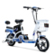 小刀 TDT-1611Z 新款助力电动车自行车48V12AH 全新脚踏电瓶车口哨靛蓝产品图片3