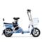 小刀 TDT-1611Z 新款助力电动车自行车48V12AH 全新脚踏电瓶车口哨靛蓝产品图片4