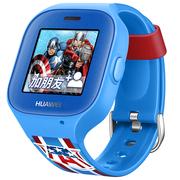 华为 儿童手表漫威系列美国队长款(高清通话+360度安全防护+彩屏触控智能手表手机 儿童礼物礼品)
