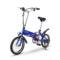 台铃 TDR160Z 锂电池电动自行车 折叠电动车铝合金助力车 透明蓝产品图片2