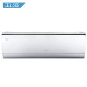 格力  正1.5匹 一级变频 润仕 壁挂式冷暖家用空调(白色)KFR-35GW/(35595)FNAa-A1