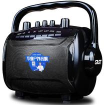 先科 SA-870 便携式户外蓝牙音响广场舞播放器手提移动音箱 黑色产品图片主图