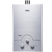 万家乐 8升冬夏模式 机械控温 燃气热水器(天然气)JSQ16-8M2