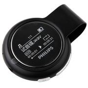 飞利浦 SA5608 MP3播放器USB直插8G 运动计步器 FM收音录音 黑色