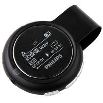 飞利浦 SA5608 MP3播放器USB直插8G 运动计步器 FM收音录音 黑色产品图片主图