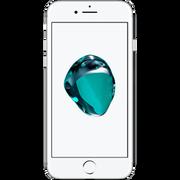苹果 iPhone 7 256GB 公开版 银色