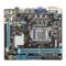 昂达 H110C全固版 (Intel H110/LGA 1151)主板产品图片1