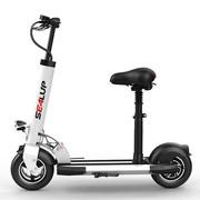 简也 电动滑板车成人折叠代驾两轮代步车锂电池迷你电动车自行 白色 50-60公里