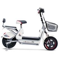 小刀 电动车 TDT-1532Z 新款48V20AH电动自行车 时尚踏板代步车小叮当A奶白产品图片主图