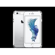 苹果 iPhone6s 32GB 公开版4G手机(银色)