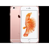 苹果 iPhone 6s Plus 32GB 公开版4G(玫瑰金)产品图片主图