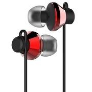 达音科 TITAN1es 钛晶振膜入耳式手机音乐耳机 红色