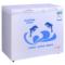 澳柯玛 BCD-211CNE 211升双温双箱冷柜产品图片1