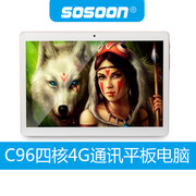SOSOON C96四核通迅4G版
