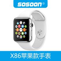 SOSOON X86产品图片主图