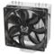 大镰刀 CPU散热器(支持多平台/4热管/12cm发光风扇/STB120)产品图片2