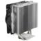 大镰刀 CPU散热器(支持多平台/4热管/12cm发光风扇/STB120)产品图片3