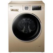 海尔  EG8014HB39GU1 8公斤变频洗烘一体滚筒洗衣机 智能APP控制 ABT双喷淋