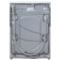 西门子  WM12P2R09W 9公斤 变频 滚筒洗衣机 静音 除菌 LED触摸键 加速洗 节能洗(白色)产品图片4