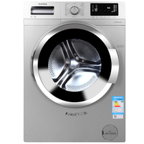 澳柯玛 XQG80-B1279SK 8公斤 变频滚筒洗衣机 LED显示屏 (银色)产品图片主图