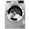 澳柯玛 XQG80-B1279SK 8公斤 变频滚筒洗衣机 LED显示屏 (银色)产品图片1