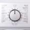 澳柯玛 XQG80-B1279SK 8公斤 变频滚筒洗衣机 LED显示屏 (银色)产品图片4