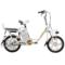 喜德盛 电动自行车48V锂电池电动车16寸一体轮电动自行车豹子5 白色 ( 韩国LG电池 )产品图片1