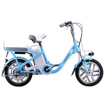 喜德盛 电动自行车48V锂电池电动车16寸一体轮电动自行车豹子5 蓝色 ( 韩国LG电池 )产品图片主图