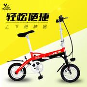 JQ 悠骑迷你电动车 折叠电动自行车 超轻锂电自行车 悠美款  12寸中国红