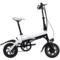 缦翎 电动折叠自行车铝合金迷你便携电瓶车代驾代步锂电池电动车 标准款产品图片1