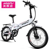 美雅途 电动自行车成人48V锂电池折叠自行车电动滑板车迷你代步代驾电瓶车 20寸48V6S至尊版白色 20寸产品图片主图