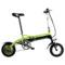 永久 电动自行车 36V 锂电池 12吋 迷你电动车 折叠锂电动车 超轻mini 黑绿色 12吋产品图片1